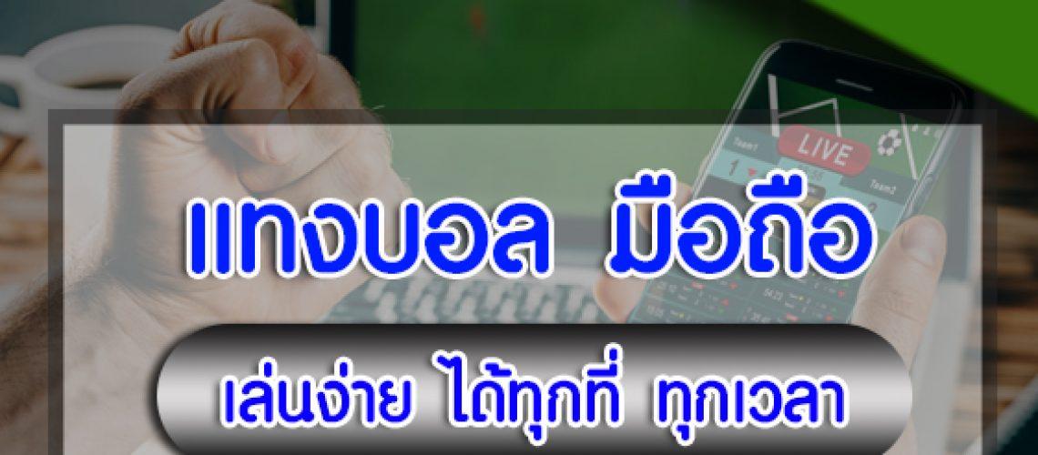nova88-mobile007